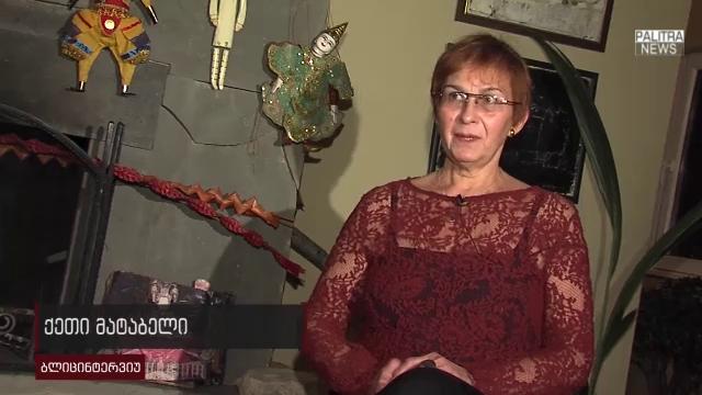 ბლიცინტერვიუ: ქეთი მატაბელი