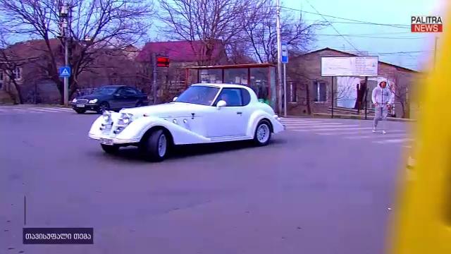 80 წლის ქართველი, რომელმაც ავტომობილი შექმნა