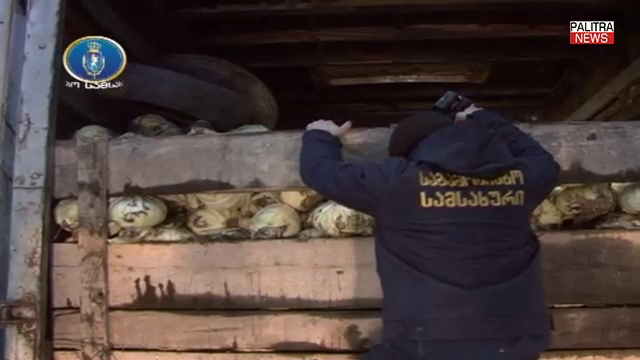 ძარცვა პირდაპირ ბაქო-სუფსის ნავთობის მილსადენიდან - საგამოძიებო სამსახური ოპერატიულ ვიდეომასალას ავრცელებს