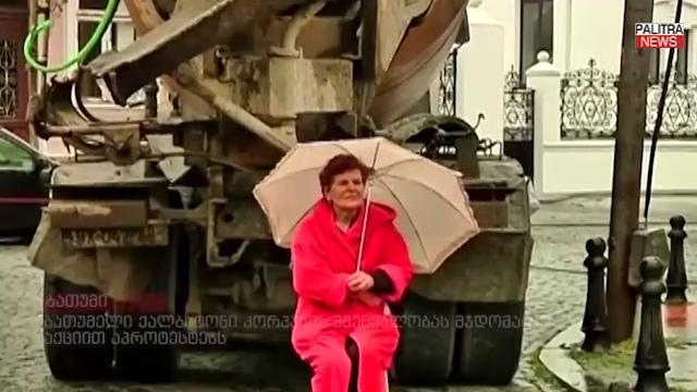 ქოლგიანი ქალის პროტესტი ბათუმში - იზო რუსიძის მჯდომარე აქცია კორპუსის მშენებლობას