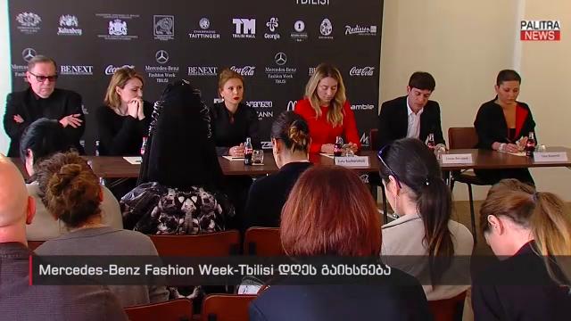 Mercedes-Benz Fashion Week Tbilisi დღეს გაიხსნება