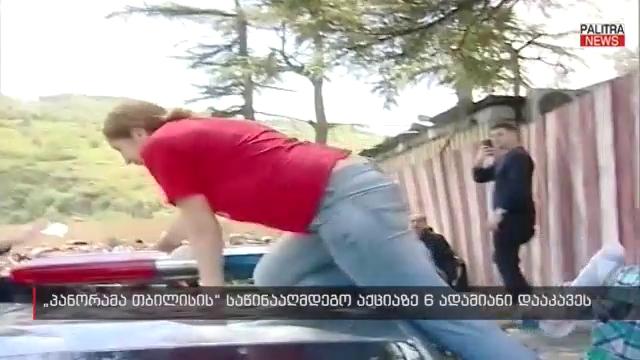 როგორ ჩამოჰყავთ პატრულის მანქანაზე ასული ნატა ფერაძე სამართალდამცველებს - შთამბეჭდავი კადრები აქციიდან