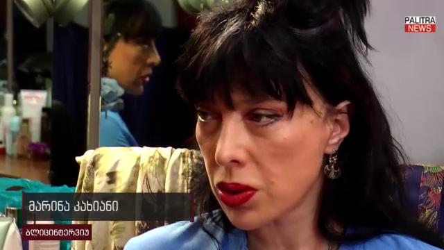 """""""ასეთი პრიმიტიული არ ვარ, 3 სიტყვით დავახასიათო თავი"""" - მარინა კახიანის ბლიცი"""