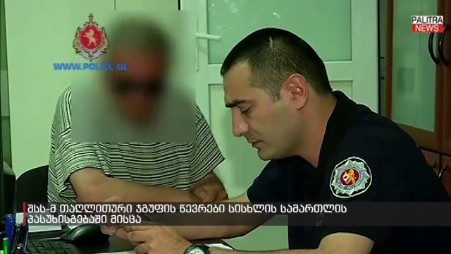 როგორ თაღლითობენ თბილისში ინტერნეტბანკინგის საშუალებით - ოპერატიული ვიდეომასალა