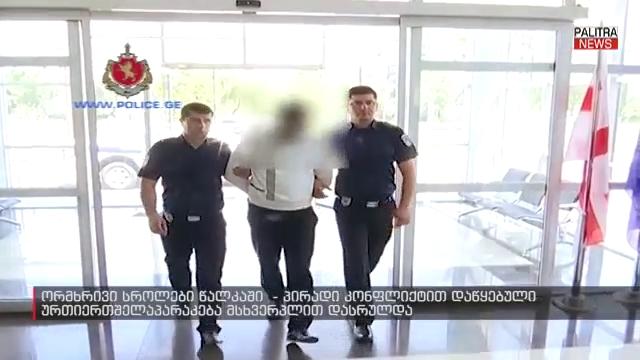 ორმხრივი სროლა წალკაში - ურთიერთშელაპარაკება 23 წლის ბიჭის მკვლელობით დასრულდა