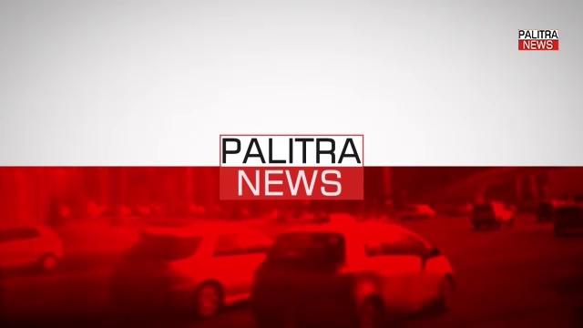 """""""პალიტრანიუსის"""" საინფორმაციო გამოშვება"""