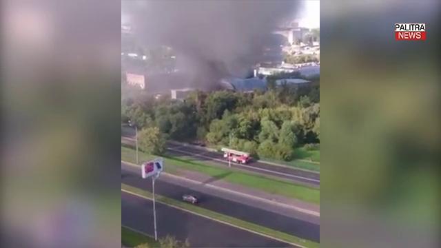დიდი ტრაგედია მოსკოვში, სადაც გაჩენილი ხანძრისას 17 ადამიანი დაიწვა